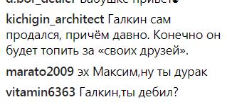 """""""Галкин умер!"""" Муж Пугачевой спровоцировал громкий скандал из-за топ-пропагандиста Кремля"""