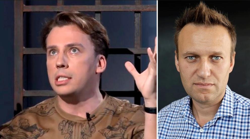 Навальный и Галкин (коллаж)