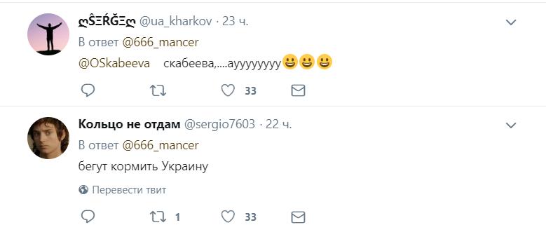 """В сети показали забег """"русского мира"""" в """"ЛНР"""""""