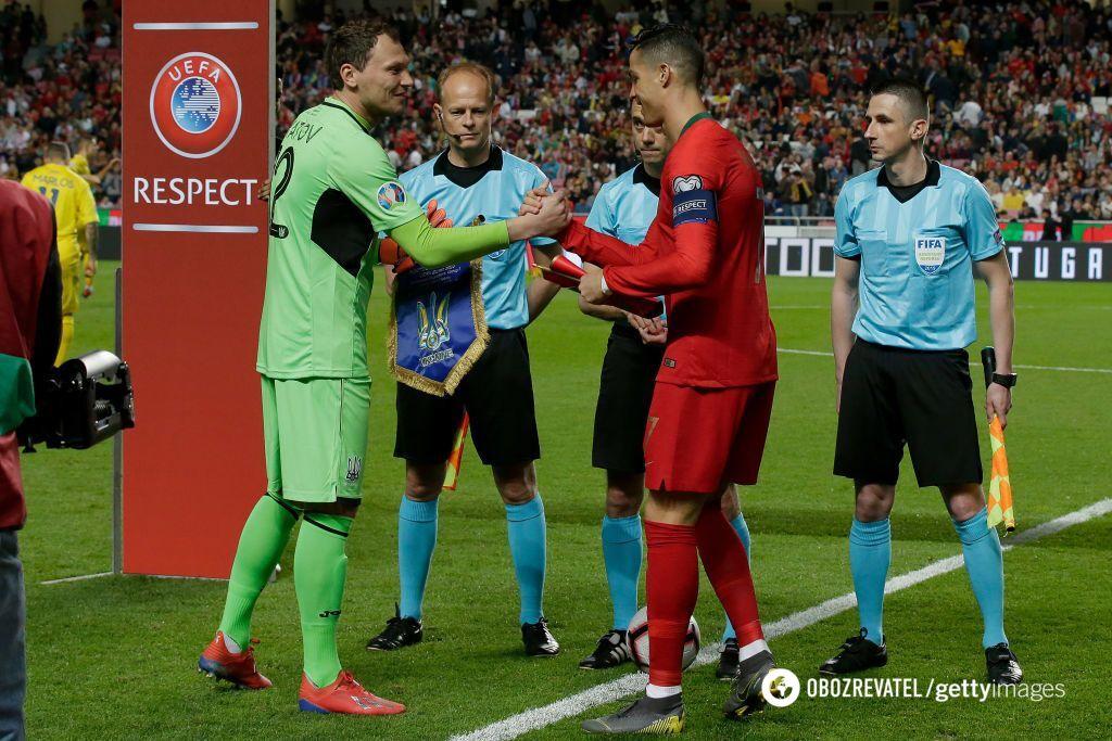 Португалія – Україна