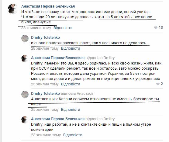 Новости Крымнаша. Пришло время повторить