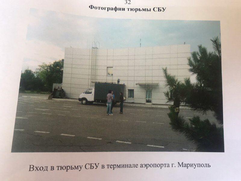 """""""Секретная тюрьма"""" СБУ в Мариуполе"""