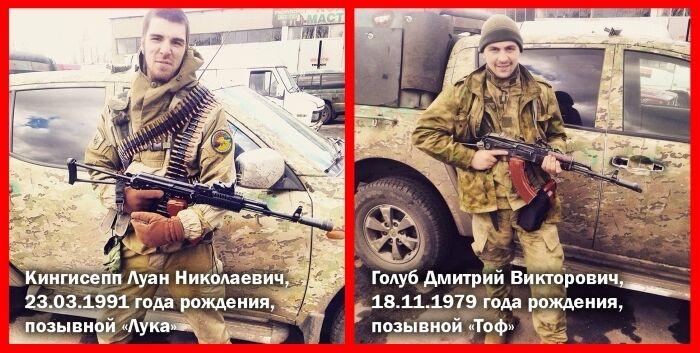 Что известно о похитители водителя BlaBlaCar, который взорвался в Киеве
