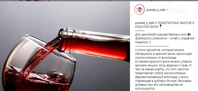 Раскрыты неожиданные факты о красном вине