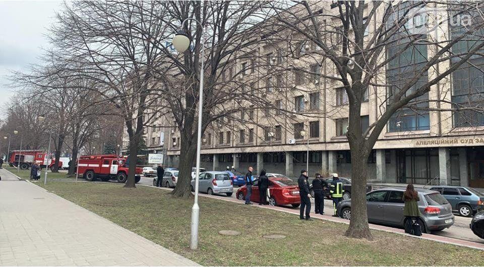 В Запорожье поступил анонимный звонок о минировании Апелляционного суда