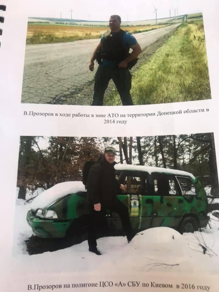 Гнобив підлеглих і отримав від командира в обличчя: що відомо про екс-СБУшника, який втік у Росію
