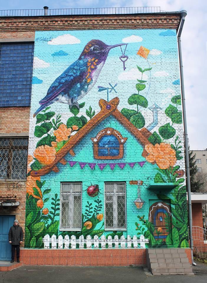 В Киеве появился мурал с дополненной реальностью