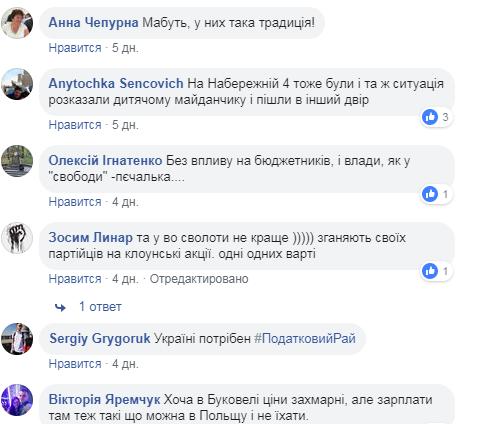"""В Ивано-Франковске высмеяли """"людные"""" агитации за Шевченко"""
