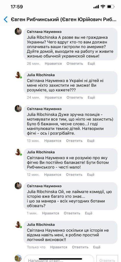Кремлевские СМИ атаковали инициатора закона о языке