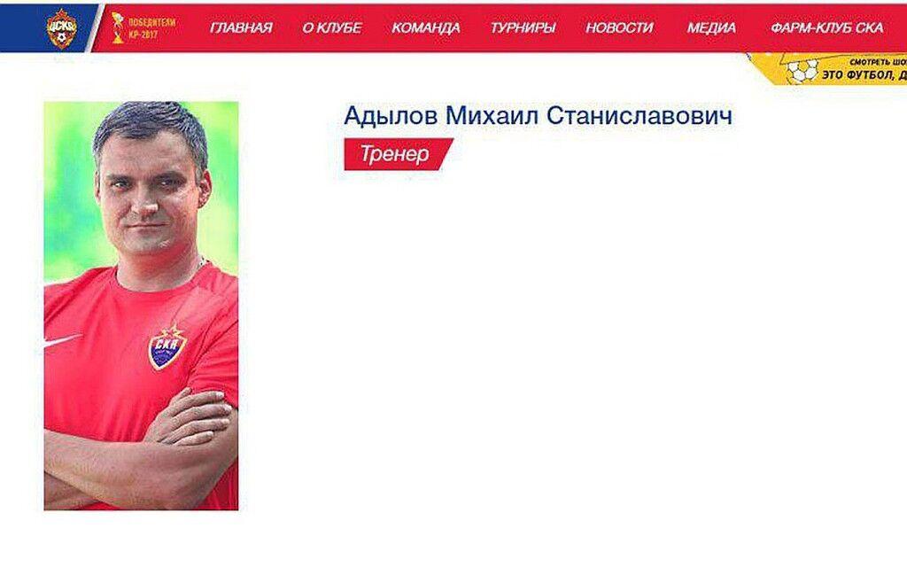 Футболистки ЦСКА обвинили тренера в домогательствах