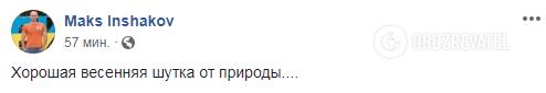 Снег в Киеве, Голосеевский р-н