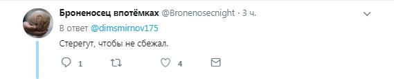 """""""Такой здоровый!"""" Путин оконфузился в окружении спортсменов"""