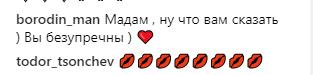 Українська телезірка блиснула шикарними грудьми