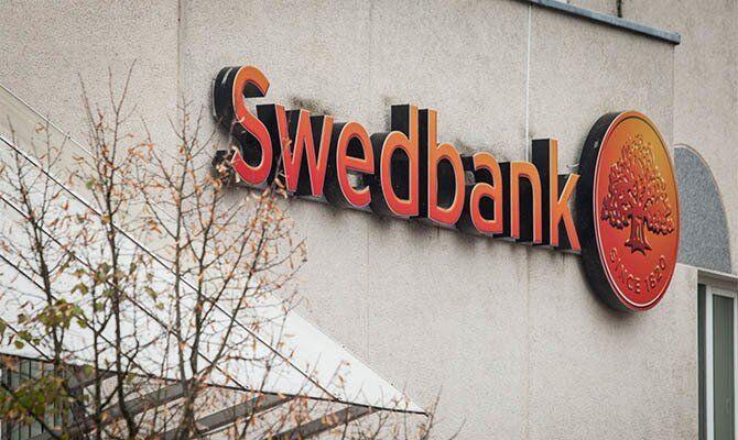 Янукович і Манафорт відмивали гроші через шведський банк