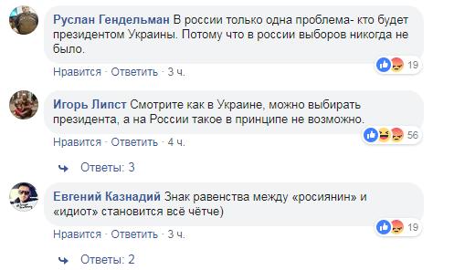 Ведмедиця передбачила, хто стане президентом України