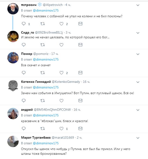 Нове відео з Путіним викликало сміх у мережі