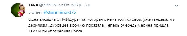 Лавров заговорил на английском и опозорился в сети