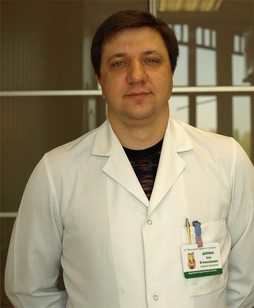 Илья Дейнеко