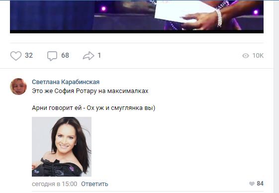 Наталья Абрахам Коэльо