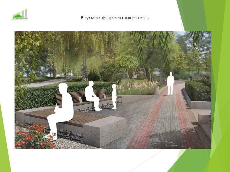В Киеве отреставрируют известный парк