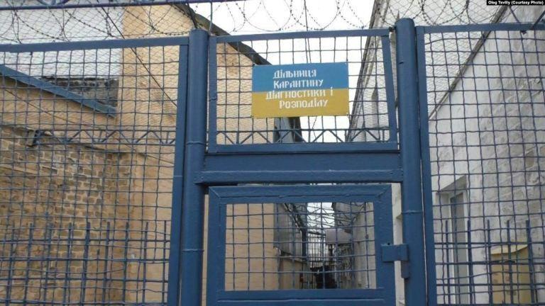 Вставляют иголки, насилуют: заключенные — об ужасах Бердянской колонии