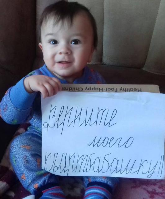 "Twitter ""RoksolanaToday&Крым"""