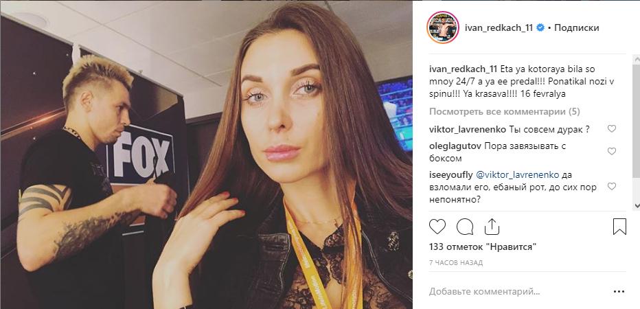 """""""Наркота по вкусу"""": украинский боксер попал в скандал"""
