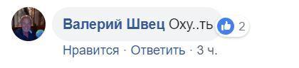 """""""Дешевле жрать деньги!"""" Украинцев взбесили цены на Буковеле"""