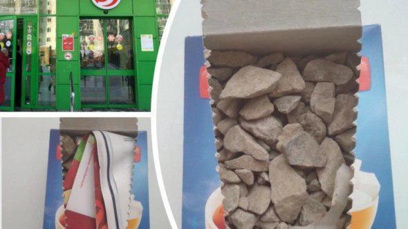 Камни к чаю: в России разгорелся продуктовый скандал