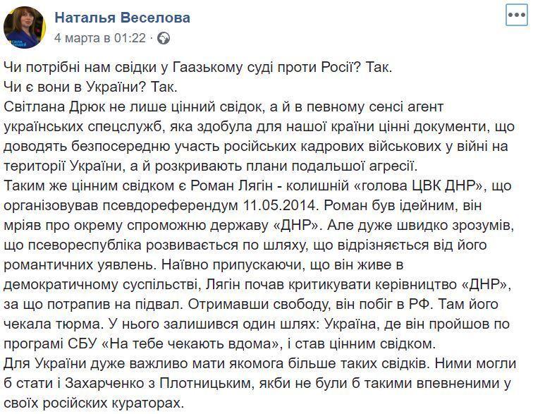 """Экс-главарь """"ДНР"""" """"сдался"""" Украине: противоречивая информация"""
