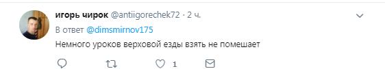 Путин опозорился в компании женщин