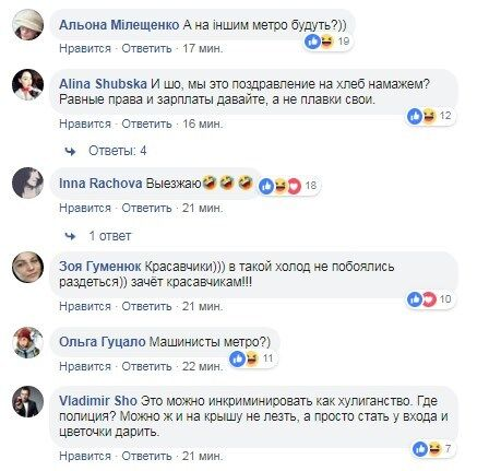 В Киеве полуголые мужчины поздравили женщин с 8 марта
