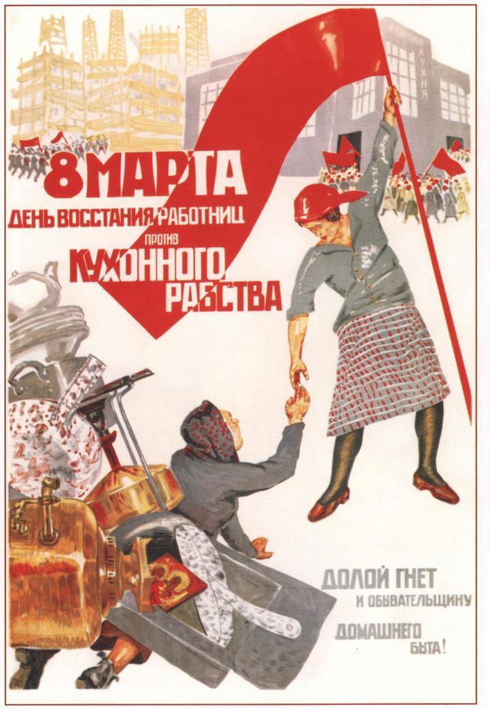 ''День вместо тампона'': скандальный Поярков разгромил 8 марта