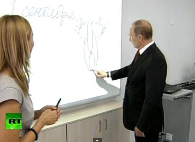 """Медведєв намалював """"чебурек"""" до 8-го Березня"""