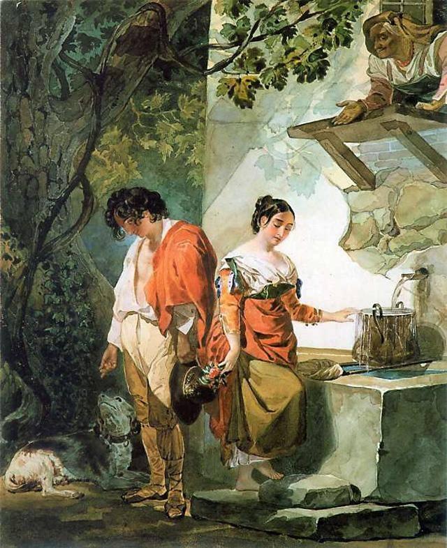 """""""Перерване побачення"""" (1839-1840 рр.)."""