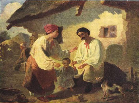 """Селянська родина"" (1843 р.)."