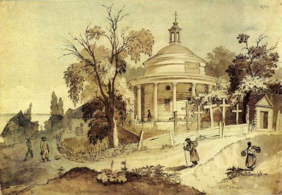 """""""Аскольдова могила"""" (1846 р.)."""