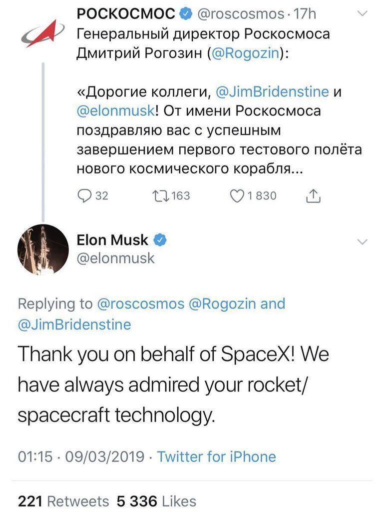 """""""Про мертвих добре або нічого"""": Ілон Маск затролив Росію після успіху SpaceX"""