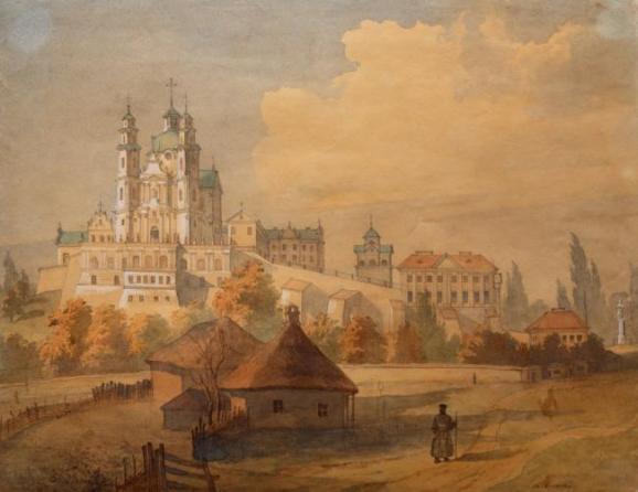 """Почаївська лавра"" (1846 р.)."