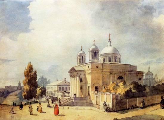 """""""Костел святого Олександра в Києві"""" (1846 р.)."""