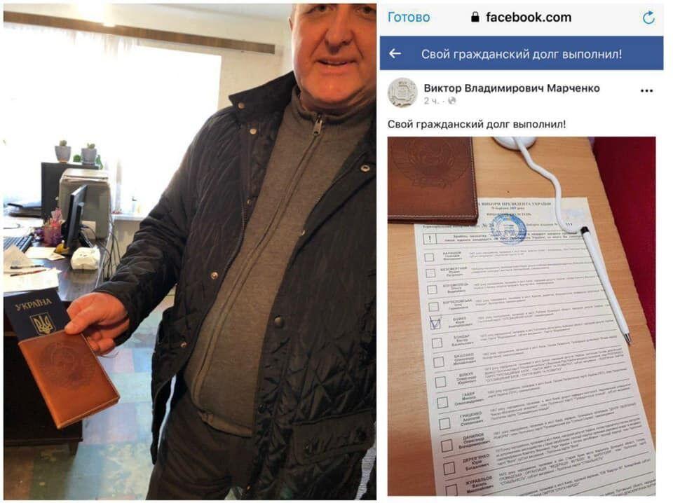 На выборах в Днепре задержали чиновника-фаната Кремля