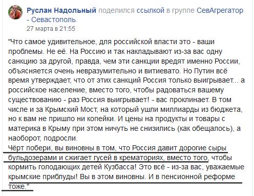 """""""Сыр сожжем!"""" В Крыму взбунтовались из-за претензий россиян"""