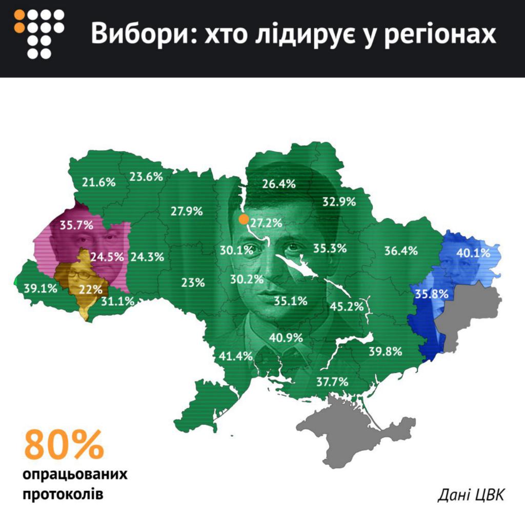 Вибори президента України: ЦВК опрацювала понад 89% протоколів