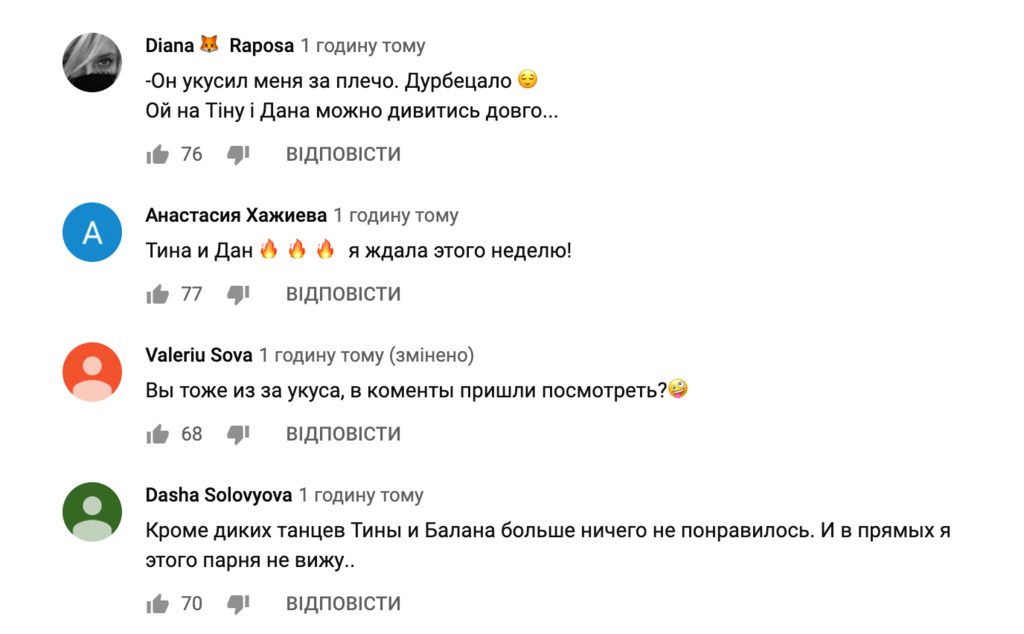 """Кароль и Балан показали жаркие танцы в """"Голосі країни"""""""