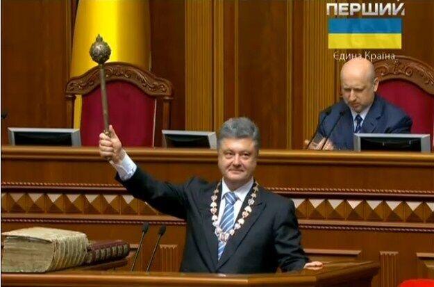 Закон не поможет: почему в Украине невозможен импичмент