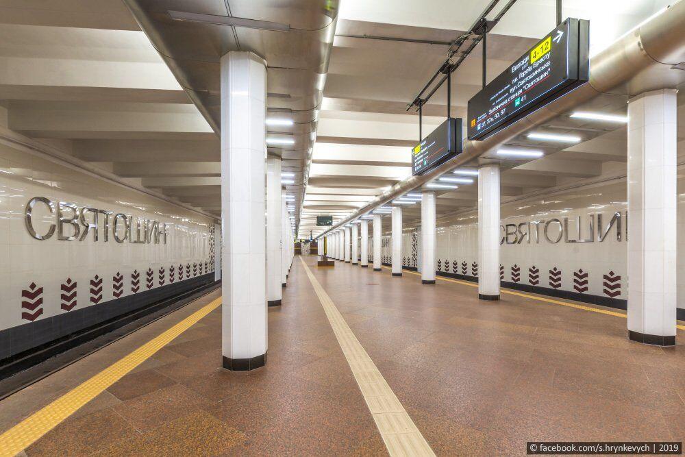 У Києві кардинально відремонтували станцію метро