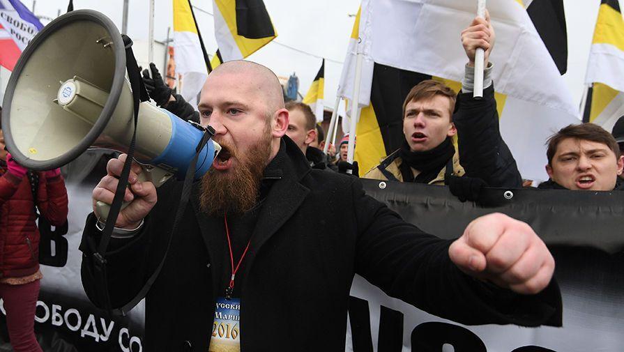 Російський марш