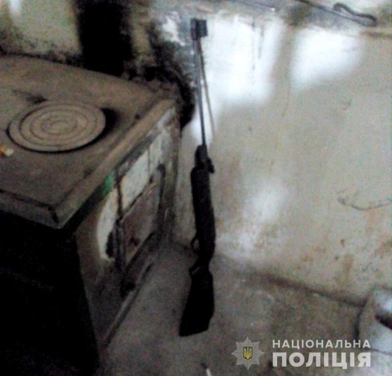 Стрельба в Днепропетровской области