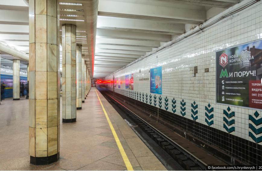 """Станція метро """"Святошин"""" до ремонту"""