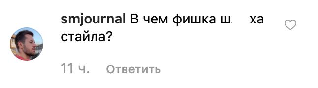 На колінах перед натовпом: MARUV показала, як розважала публіку в Росії